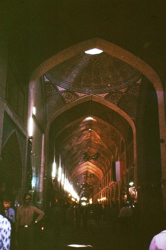 Isfahan – Royal Bazaar – (Grand Bazaar)