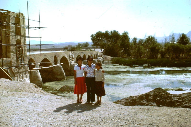 Shahrestan Bridge – Fahime, Erna & Chashat