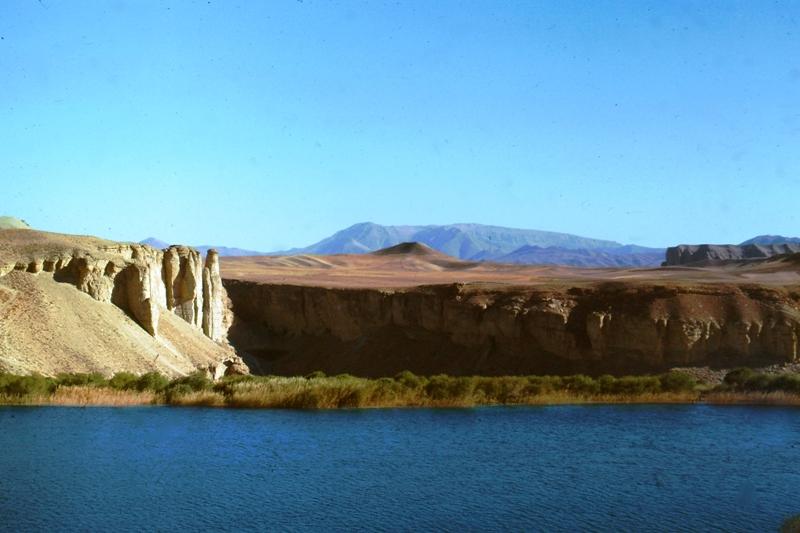 Band-e Amir